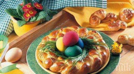 Великденската трапеза се готви с любов - ето какво да сложим на масата за празника