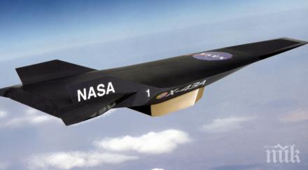 """НАСА се устреми към """"безшумното"""" преминаване на звуковата бариера"""