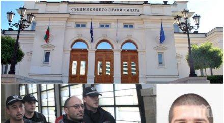 ИЗВЪНРЕДНО В ПИК TV! БСП иска оставки заради избягалите затворници - Цачева и Радев с обяснения пред депутатите (ОБНОВЕНА)