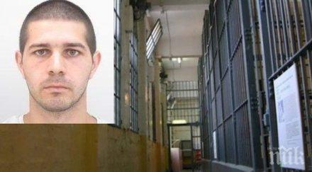 ПОТРЕСАВАЩИ РАЗКРИТИЯ! Избягалият от затвора Радослав осъден за жестоко убийство на данъчен! Бруталният рецидивист преди години забил нож в ануса на гей