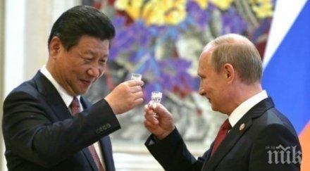 Новият военен министър на Китай с първа визита в Русия