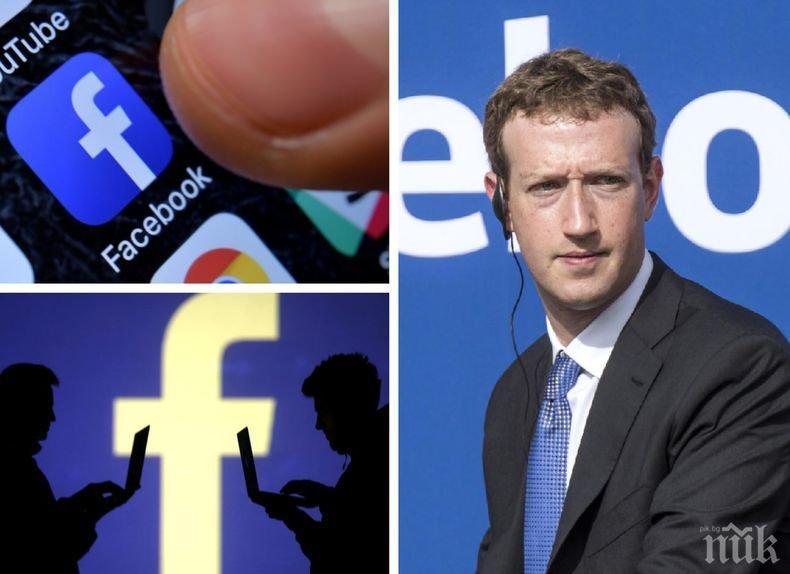 """Шок! Консултантска компания е получила данните на 87 млн. потребители на """"Фейсбук"""""""