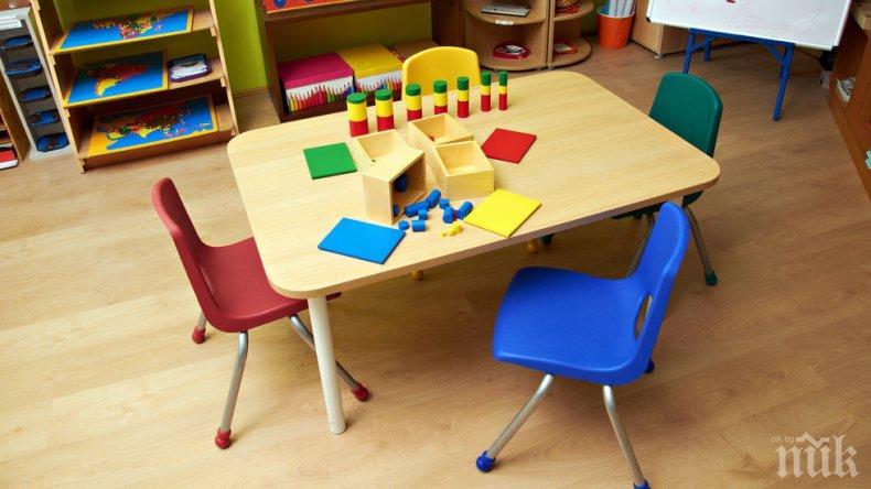 10 частни ясли носят точка за приема в детска градина