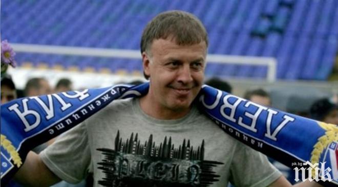 Наско Сираков с тежки думи за ситуацията в Левски