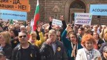 Над 6 хиляди души с увреждания протестираха в София срещу реформата в ТЕЛК