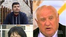 ГОРЕЩА ТЕМА! Адвокат Марин Марковски разкри ще бъде ли екстрадиран Желяз Андреев в САЩ