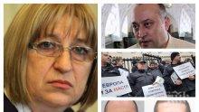 ИЗВЪНРЕДНО В ПИК TV! Цецка Цачева ще иска пари от правителството за увеличаване на надзирателите в затворите (ОБНОВЕНА)