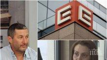 ЕКСПЕРТНО МНЕНИЕ! Икономистът Владимир Каролев разкри при какво условие може да се осъществи сделката за ЧЕЗ