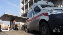 """Рекорден брой пациенти потърсиха помощ в """"Пирогов"""" по Великден"""