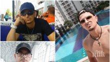 РАЗКРИТИЕ! Пловдивски ултрас е убитият българин в Индонезия