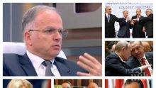 САМО В ПИК TV! Експертът Боян Чуков с разкрития за международния демарш на Борисов, победите на Путин и Орбан и опасността от война: ЕС е пред разпад! (ОБНОВЕНА)