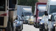 Гранична полиция предупреждава пътуващите за Турция...