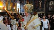 Патриарх Неофит благослови: Нека всички да изпитат радостта от Христовото Възкресение