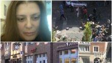 СВИДЕТЕЛКА НА АДА! Българка в Мюнстер се разминала за секунди с трагедията