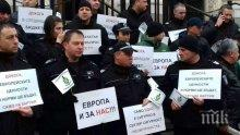 Надзиратели от цялата страна се събират на протест пред Софийския затвор