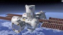 Искате да спите в първия космически хотел, пригответе си 9 млн. долара (СНИМКИ)