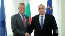 ИЗВЪНРЕДНО В ПИК! Премиерът Борисов и Хашим Тачи разговаряха по телефона