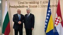 ИЗВЪНРЕДНО В ПИК TV! Борисов проведе първи срещи в Босна и Херцеговина! Премиерът с важни думи за мира на Балканите (ОБНОВЕНА/ВИДЕО)