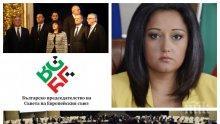 ИЗВЪНРЕДНО В ПИК TV! Лиляна Павлова отчете успехите на европредседателството (ОБНОВЕНА)