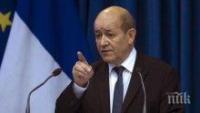 """Външният министър на Франция обеща страната му да """"изпълни дълга си"""" след  вероятната химическа атака в Сирия"""