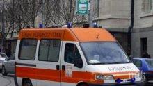Купуваме 400 линейки с европари