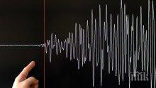 Трус! Земетресение с магнитуд 5.8 по Рихтер бе регистрирано край югоизточното крайбрежие на Япония