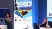 Министър Петкова: Ще работим за запазване конкурентоспособността на индустрията в прехода към декарбонизация
