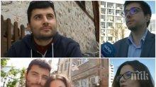 ИЗВЪНРЕДНО! Арестуваха млад българин по искане на САЩ! Обвиненията срещу Желяз са...