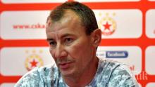 """Групата на """"червените"""" за дербито с Левски"""