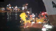 Край бреговете на Южна Корея се сблъскаха два кораба, има най-малко три жертви