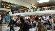 Заловиха предполагаем терорист на лондонско летище