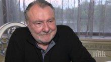 ПОТРЕС! Големият актьор Васил Михайлов си брои стотинките навръх Великден