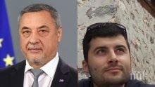 ПЪРВО В ПИК! Партията на Валери Симеонов скочи в защита на Желяз, не го дават на САЩ