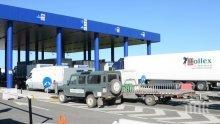Километрична опашка от камиони и коли на Дунав мост 2 (СНИМКА)