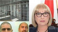 ИЗВЪНРЕДНА СРЕЩА! След бягството на Пелов и Радослав, Цачева събира шефовете на затворите