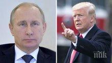 Доналд Тръмп обвини Владимир Путин и Иран за химическата атака в Сирия