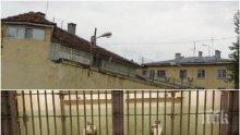 ОТ ПОСЛЕДНИТЕ МИНУТИ! Пандизчия духнал и от затвора в Пловдив