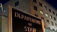 Властите в САЩ поискаха екстрадирането на български гражданин