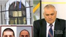 ГОРЕЩО! Министър Валентин Радев ексклузивно за това докъде стигна издирването на избягалите затворници