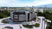Променят движението заради събитие, свързано с българското европредседателство