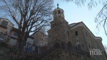 Доброволци спасяват емблематична църква на Кольо Фичето (СНИМКИ)