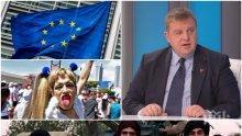 ГОРЕЩО! Вицепремиерът Каракачанов се ядоса на ЕС: Радикалният ислям настъпва, а се занимаваме с размера на краставиците