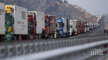 УТРЕ: От 14 до 20 ч. спират движението на тирове по най-натоваренитe пътища