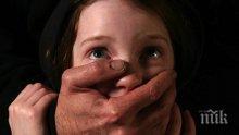 Изверг! 47-годишен мъж насили малко момиченце край Пловдив