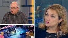ЕКСПЕРТНО МНЕНИЕ! Антоанета Христова и Кънчо Стойчев с горещ коментар - какво постигна Борисов на международната сцена и има ли опасност от предсрочни избори