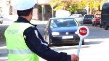Задържаха младеж за предлагане на подкуп на пътни полицаи в Пазарджишко