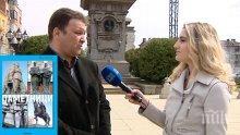 """Авторът на """"Българските паметници"""": Един родоотстъпник финансира построяването на Паметника Левски (ВИДЕО)"""