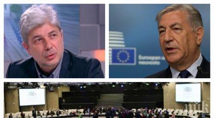 ПЪРВО В ПИК TV! Европейските екоминистри заседават в София. Неформалният съвет обявява първите си решения (ОБНОВЕНА)