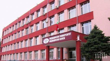 В Медицинския университет в Пловдив представят иновативен тест в психиатрията
