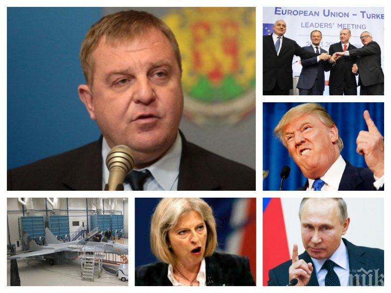 САМО В ПИК TV! Вицепремиерът Каракачанов в специално интервю за медията ни - застрашена ли е България от война, стабилна ли е коалицията и управлението на Борисов (ОБНОВЕНА)